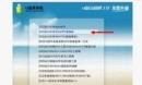u盘装系统视频教程u