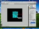 3D字的制作教程