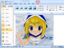 如何在Word2007中设置图片亮度