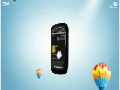 ZTF中兴国内首款Android 3G手机