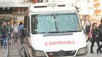 香港旺角暴乱致百余人受伤