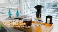 手工压制咖啡