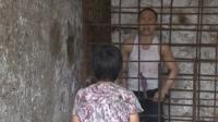 男子被母亲用铁牢囚禁10年