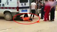 清洁工被撞押运队员只顾搬钱