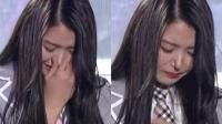 尴尬!韩国女星抽泣捏塌鼻子