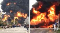 浙江余姚油罐车和半挂车相撞爆炸起火  火光冲天引燃两座民房