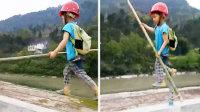 广元狼爸自拍视频记录五岁儿子负重走钢丝全过程