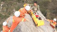 江西庐山游客强行攀越景点 不慎坠落悬崖
