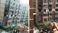 河南南乐县一小区发生天然气爆炸事故 现场一片狼藉整栋楼窗户被炸碎