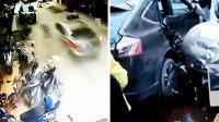柳城70多岁老司机错把油门当刹车 飞速横扫一条街撞毁多车