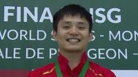 男子10米台颁奖典礼