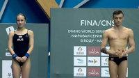 混双十米台俄罗斯夺冠