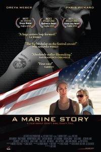 海軍陸戰隊的故事