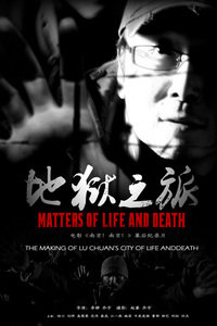 独家纪录片-《南京!南京!:地狱之旅》