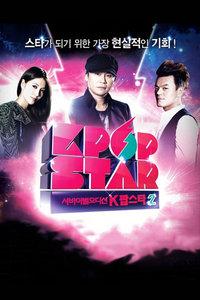 Kpop Star 第二季線上看.