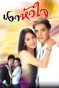 心影 泰语版