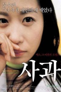 韩国电影激情合集