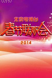 开场歌舞《欢乐北京》群星 01