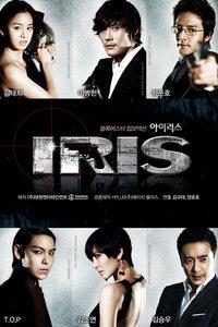IRIS(粤语版)