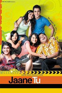 超清720P印度电影《老鼠和猫》(Jaane Tu... Ya Jaane Na)阿米尔汗公司出品  - 印度电影 高清电影 阿米尔汗