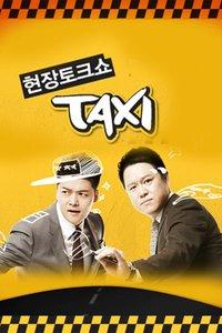 现场脱口秀Taxi2012