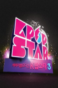 Kpop Star 131124