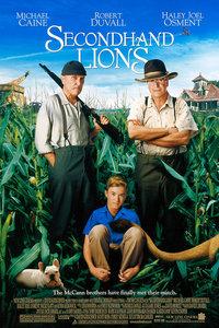 二手雄狮(2003)