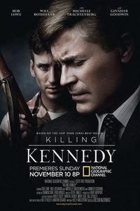 美国总统的隐秘事件--刺杀肯尼迪