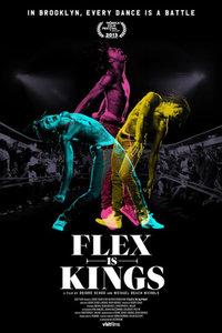 街舞之王封面海报