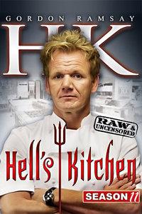 地狱厨房 美国版第十一季