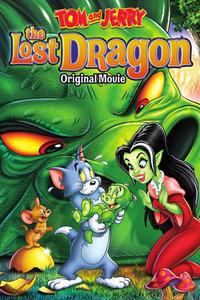 猫和老鼠:迷失之龙