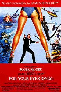 007之最高机密在线观看
