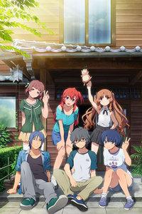 在盛夏等待 OVA