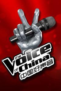 中国好声音 201