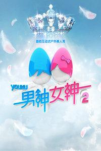 新晋女团香艳MV尺度破表 10