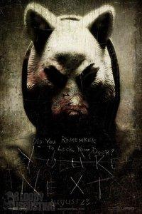 下一个就是你封面海报