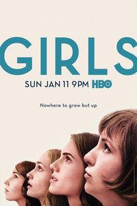 衰姐们 第六季/女孩我最大/都市女孩/Girls