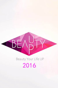 BeautyUP2016