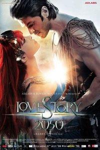 2050爱情故事