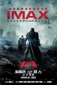点击播放《蝙蝠侠大战超人:正义黎明》