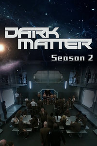黑暗物质第三季