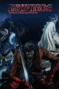 漂流武士OVA/漂泊者