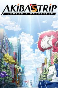 秋叶原之旅/Akiba's Trip - The Animation