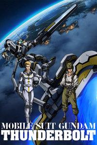 机动战士高达:雷霆宙域 第二季/机动战士高达 THUNDERBOLT