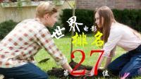 #大鱼FUN制造  8分钟看完这部世界电影排名第27位的《怦然心动》