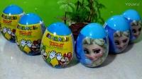 冰雪奇缘奇蛋玩具 超级玛丽马里奥 趣蛋玩具拆蛋视频
