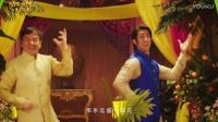 """《功夫瑜伽》主题曲《美丽的神话》 成龙李治廷携安吉阿拉蕾等跳""""功夫瑜伽舞"""""""