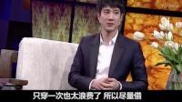 第20170209期:鹿晗参投社交软件被指涉黄 胡歌办理签证留学或暂别娱乐圈