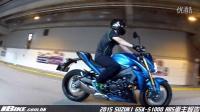 2015 Suzuki GSX-S1000 ABS車主報告