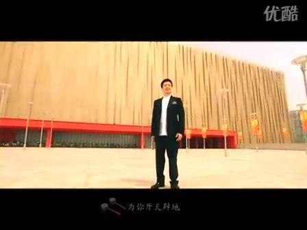 北京欢迎你(高清版)